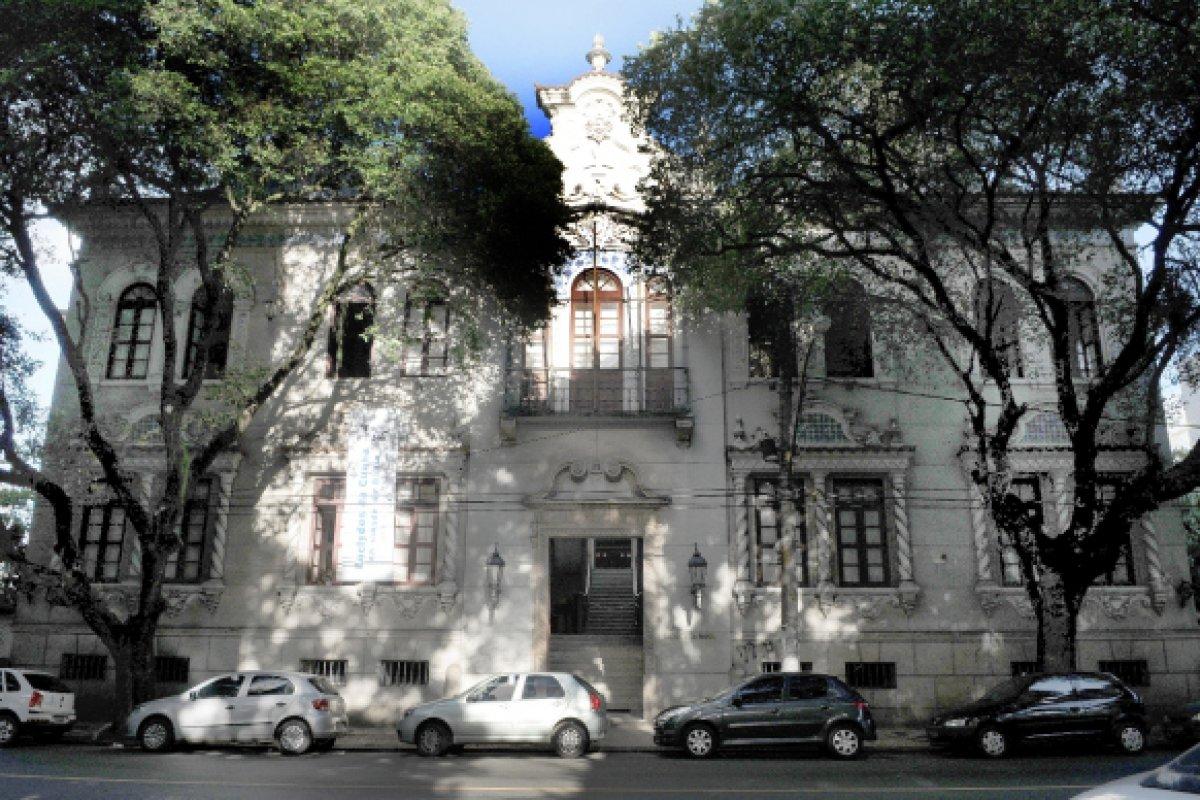 [Museu da Bahia comemora o Dia Nacional do Escritor ]