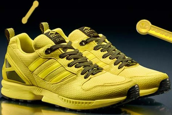 [Uau! Adidas Originals lança ZX 5000 Torsion]