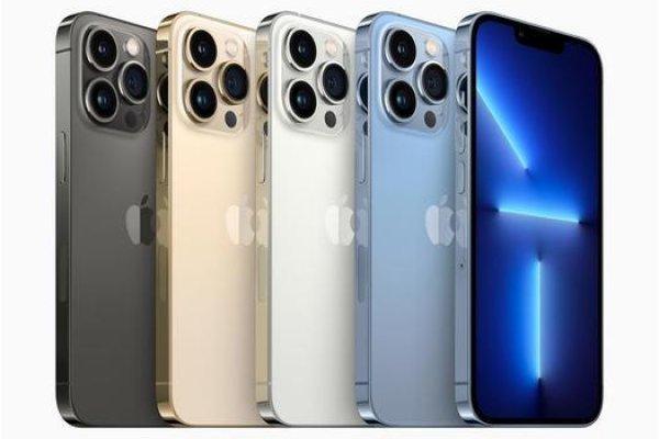 [iPhone 13 Pro Max equivale a sete meses de salário do brasileiro]